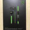 【Razer Hammerhead Pro V2 レビュー】ゲーミングイヤホンの大定番!定位感良くお手頃